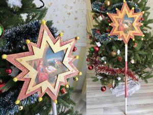 Создаем рождественскую звезду своими руками для колядок. Ярмарка Мастеров - ручная работа, handmade.
