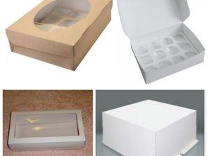 Кондитерская упаковка, распродажа IDK. Ярмарка Мастеров - ручная работа, handmade.
