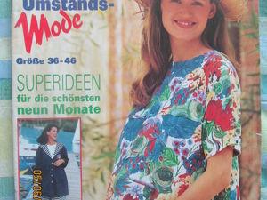 Burda special для беременных 1995. Ярмарка Мастеров - ручная работа, handmade.