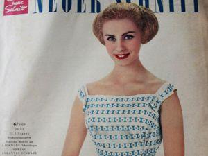 Neuer Schnitt — журнал мод 6/1959. Ярмарка Мастеров - ручная работа, handmade.