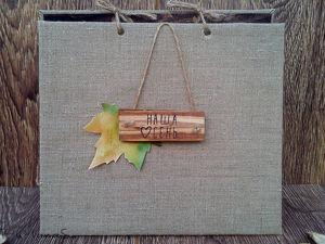 Альбом-фоторамка «Наша Осень». Ярмарка Мастеров - ручная работа, handmade.