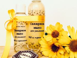 Варим сахарно-медовое мыло для умывания. Ярмарка Мастеров - ручная работа, handmade.