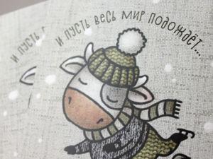 Про доставку открыток к Новому году. Ярмарка Мастеров - ручная работа, handmade.