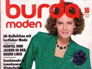 Парад моделей Burda Moden №10/1985. Ярмарка Мастеров - ручная работа, handmade.