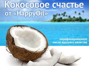 Подарки от Кокосового счастья:)!!!. Ярмарка Мастеров - ручная работа, handmade.
