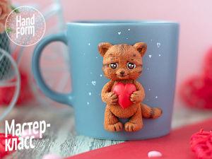 Декорируем кружку «Влюбленный котик». Ярмарка Мастеров - ручная работа, handmade.