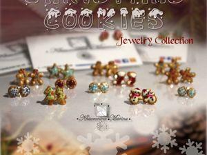 Рождественская коллекция украшений Christmas cookies. Ярмарка Мастеров - ручная работа, handmade.