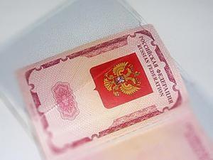 Как правильно надеть обложку выполненную в технике декупаж на паспорт. Фото-инструкция. Ярмарка Мастеров - ручная работа, handmade.