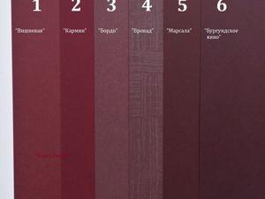 6 оттенков бордового цвета бумаги. Ярмарка Мастеров - ручная работа, handmade.