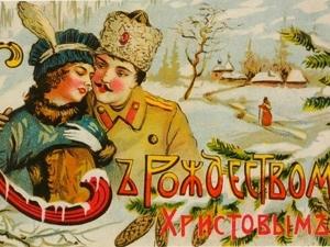 С Рождеством Христовым !!. Ярмарка Мастеров - ручная работа, handmade.