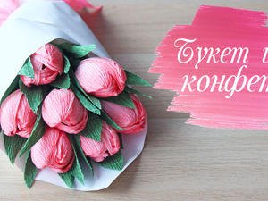 Самые красивые тюльпаны из гофрированной бумаги своими руками. Ярмарка Мастеров - ручная работа, handmade.