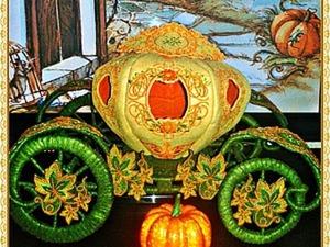 Мастерим из фетра карету-тыкву для Золушки. Ярмарка Мастеров - ручная работа, handmade.