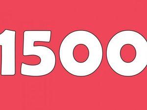 Розыгрыш призов в честь 1500 подписчиков!. Ярмарка Мастеров - ручная работа, handmade.