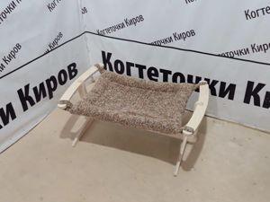В Чебоксары!. Ярмарка Мастеров - ручная работа, handmade.