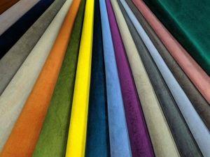 Микровелюр. Новая ткань для подушек. Ярмарка Мастеров - ручная работа, handmade.
