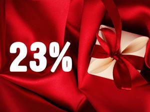 Только 23 февраля скидки 23% на ВСЕ Готовые работы!. Ярмарка Мастеров - ручная работа, handmade.