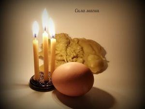 Провожу обряд чистки яйцом и воском. Ярмарка Мастеров - ручная работа, handmade.