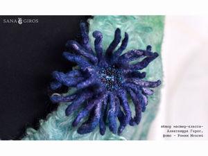 Создаем брошь «Хризантема»: работаем с шерстью. Ярмарка Мастеров - ручная работа, handmade.
