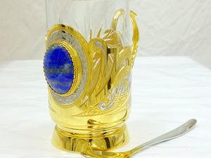 Позолоченный подстаканник со стаканом  «Лазурит» . Златоуст z227. Ярмарка Мастеров - ручная работа, handmade.
