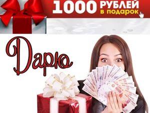 Конкурс НОВОГОДНИХ коллекций — 1000 руб в подарок. Ярмарка Мастеров - ручная работа, handmade.