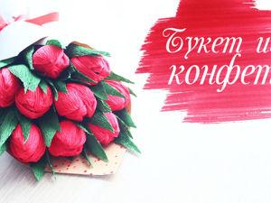 Видеоурок: очень простой способ сделать тюльпаны из бумаги. Ярмарка Мастеров - ручная работа, handmade.