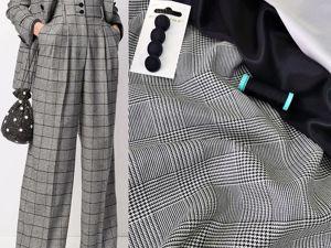 Люксовая  плательно-костюмная ткань из шелка и шерсти. Ярмарка Мастеров - ручная работа, handmade.