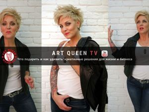 Наш Ютуб Канал Art Queen Tv. Ярмарка Мастеров - ручная работа, handmade.