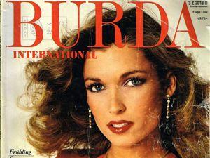 Burda International, Весна-Лето 1979 г. Технические рисунки. Ярмарка Мастеров - ручная работа, handmade.