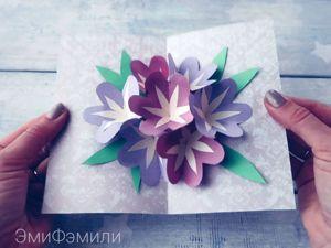 Делаем открытку с распускающимися цветами. Ярмарка Мастеров - ручная работа, handmade.