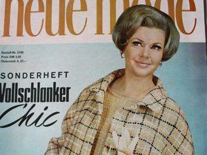 Новая мода — спец. выпуск — мода для полных- 1967. Ярмарка Мастеров - ручная работа, handmade.