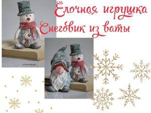 Делаем елочную игрушку «Снеговик» из ваты!. Ярмарка Мастеров - ручная работа, handmade.