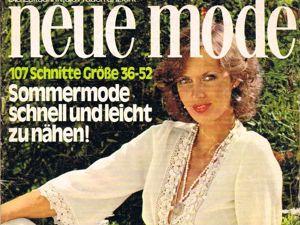 Neue Mode № 7/1977. Фото моделей. Ярмарка Мастеров - ручная работа, handmade.