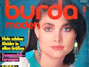 Burda Moden № 6/1983. Фото моделей. Ярмарка Мастеров - ручная работа, handmade.