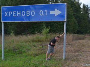 Почта России лучше знает, куда вам надо. Ярмарка Мастеров - ручная работа, handmade.
