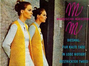 Modische Maschen № 3/1970. Фото моделей. Ярмарка Мастеров - ручная работа, handmade.
