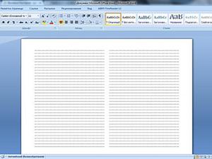 Простая и быстрая линовка листов для блокнота с помощью Word. Ярмарка Мастеров - ручная работа, handmade.