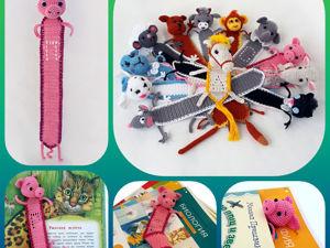 Вязаная закладка для книг и учебников  «Класс зверушек». Ярмарка Мастеров - ручная работа, handmade.