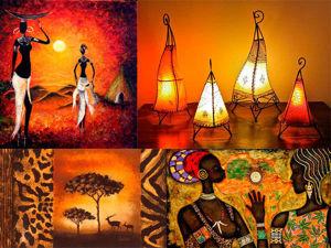Африканский стиль: истоки и философия. Ярмарка Мастеров - ручная работа, handmade.