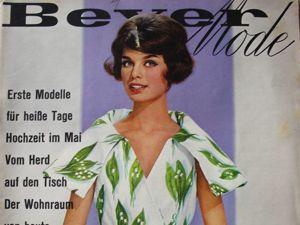 Beyer mode  5/1960 Бурда Моден. Ярмарка Мастеров - ручная работа, handmade.