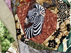 Шьем лоскутное одеяло для  подростка «Дикая Африка», часть 2. Ярмарка Мастеров - ручная работа, handmade.