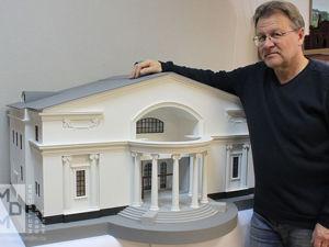 Макет здания театра  «Современник». Ярмарка Мастеров - ручная работа, handmade.