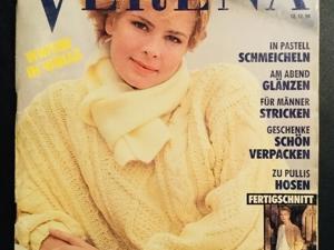Verena 1991- 1. Ярмарка Мастеров - ручная работа, handmade.