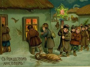 Так отмечали Рождество в дореволюционной России. Ярмарка Мастеров - ручная работа, handmade.