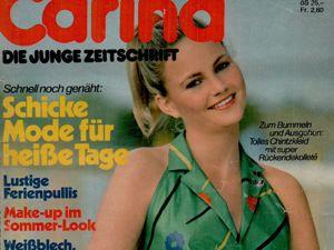 Carina Burda 6 1980 (июнь). Ярмарка Мастеров - ручная работа, handmade.