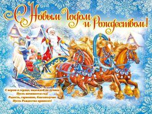 Акция новогодняя до14 января !. Ярмарка Мастеров - ручная работа, handmade.