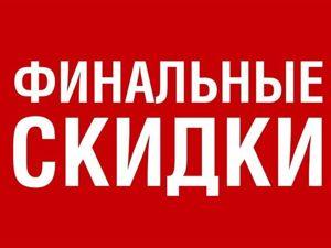 Акция!!! Успей купить две кожаные сумки за 4200 рублей. Спеши. Ярмарка Мастеров - ручная работа, handmade.