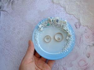Тарелочка для обручальных колец своими руками. Ярмарка Мастеров - ручная работа, handmade.