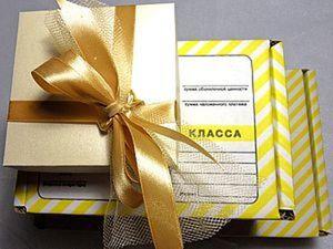 Взаимоотношения Мастера и упаковки:). Ярмарка Мастеров - ручная работа, handmade.
