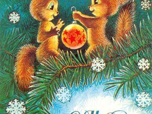 С Наступающим Новым годом, Друзья!!!. Ярмарка Мастеров - ручная работа, handmade.