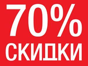 Супер распродажа! До -70% на вязаный вещи из наличия!. Ярмарка Мастеров - ручная работа, handmade.